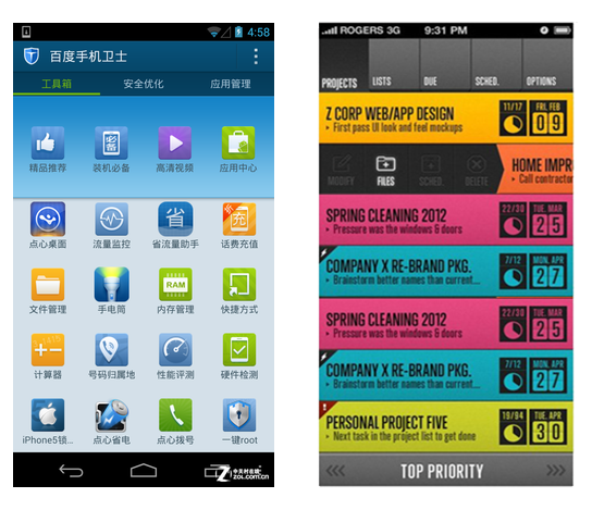 Reverse-app
